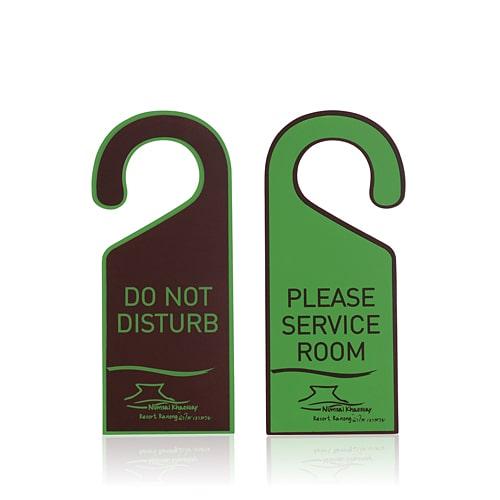 ป้ายแขวนประตู-พิมพ์โลโก้-DHR-D5