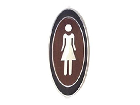 ป้ายสัญลักษณ์ห้องน้ำหญิง-SNB-8815-W