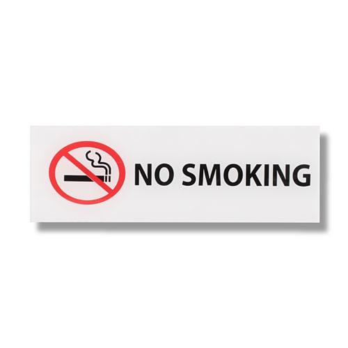 ป้ายสัญลักษณ์-No-Smoking-SNB-023011