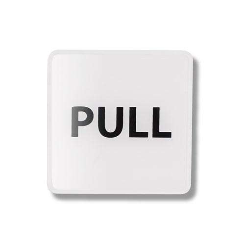 ป้ายสัญลักษณ์-PULL-SNB-02309