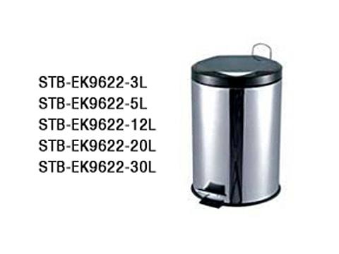 ถังขยะเท้าเหยียบสเตนเลส-STB-EK9622-XL