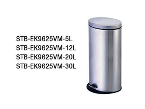 ถังขยะเท้าเหยียบสเตนเลส-STB-EK9625VM-XL