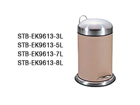 ถังขยะเท้าเหยียบสเตนเลส-STB-EK9613-XL