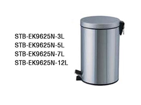 ถังขยะเท้าเหยียบสเตนเลส-STB-EK9625N-XL