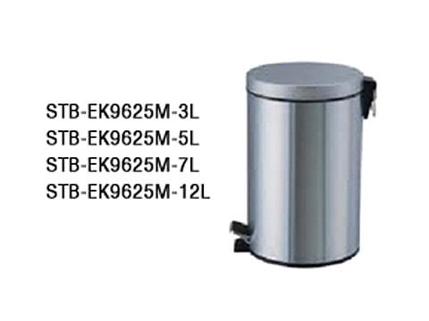 ถังขยะเท้าเหยียบสเตนเลส-STB-EK9625M-XL